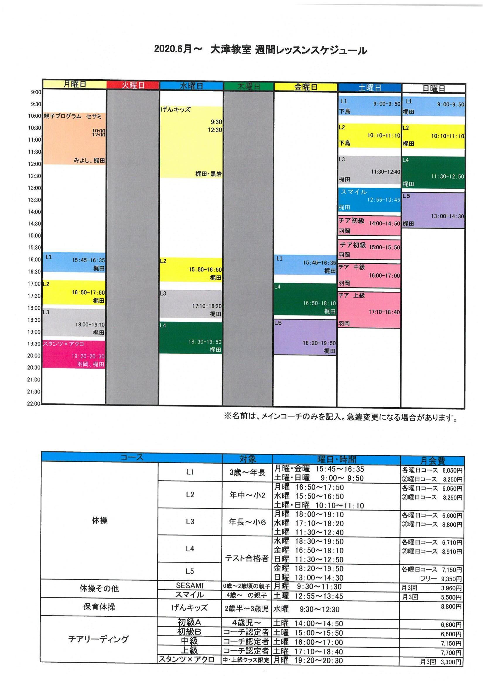 SKM_C224e20121614460_0001