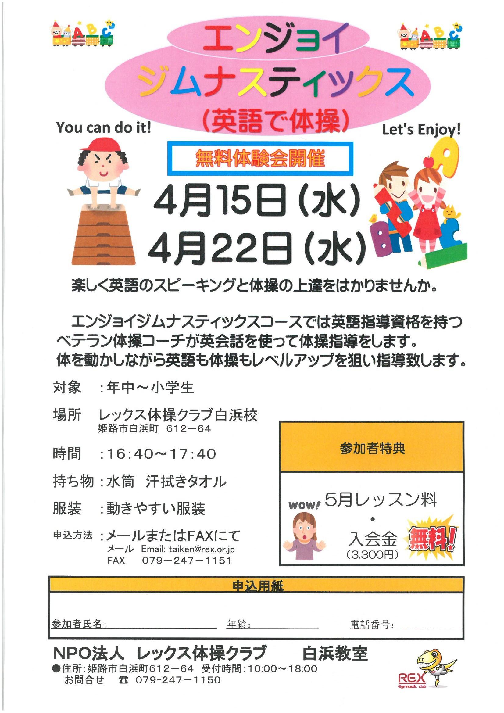 SKM_C224e20032711310_0001