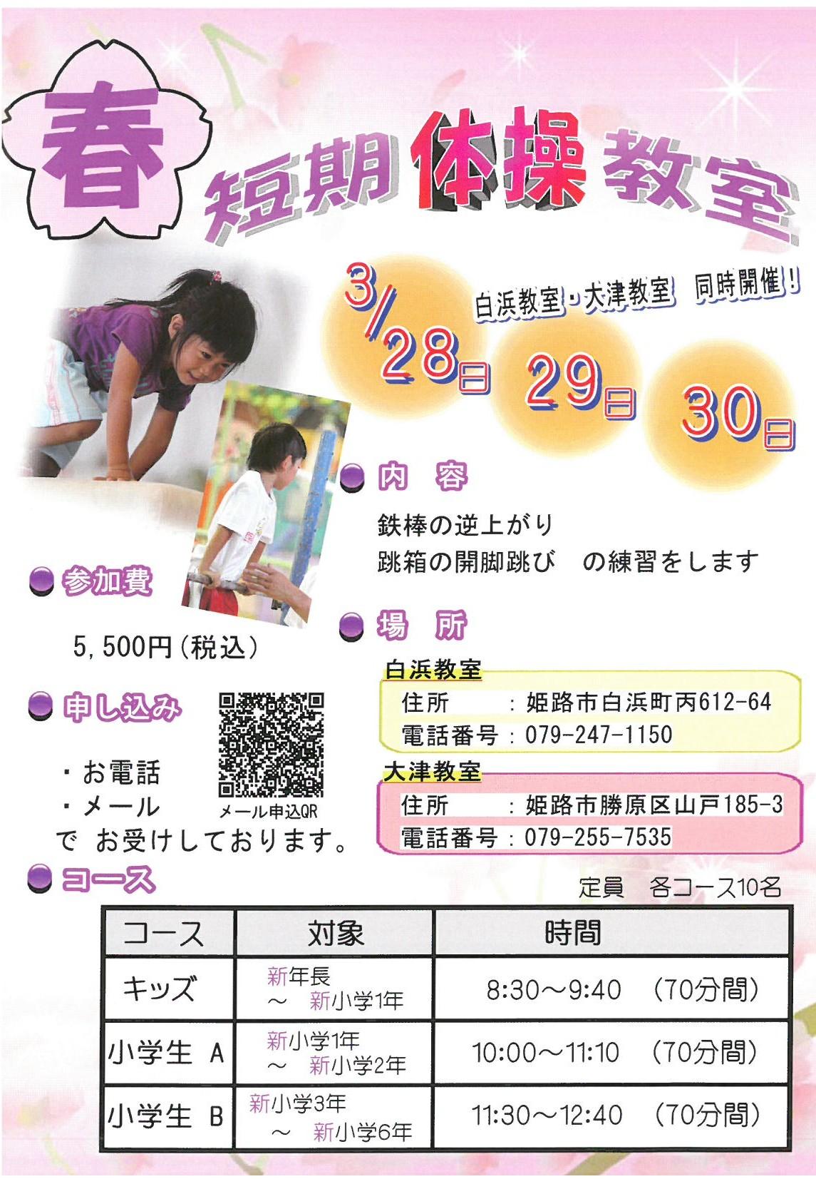 SKM_C224e21030621321_0001